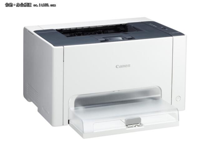 够便宜!佳能彩色激光打印机促销秒杀