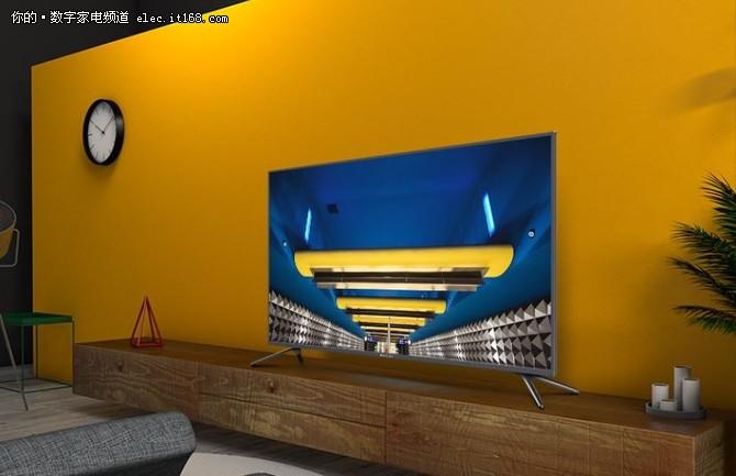 2398元49吋4K HDR微鲸智能语音电视49D