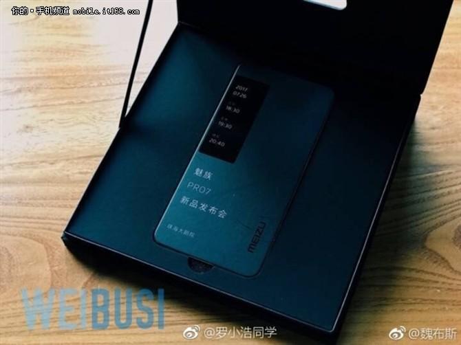 魅族PRO 7邀请函曝光:7月26日/主打双屏