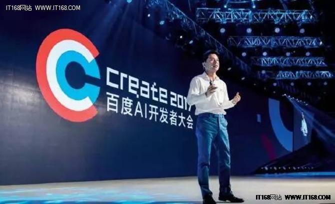 李彦宏:未来无人车比司机更安全