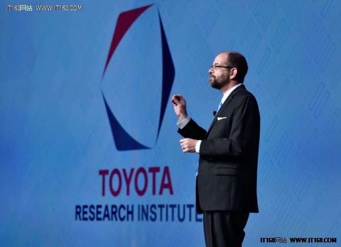 丰田1亿美元投资AI和机器人技术公司