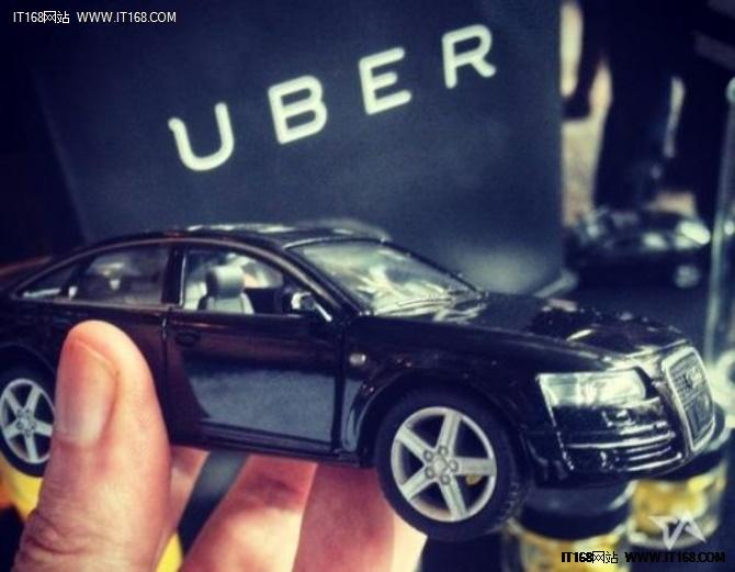 继退出中国后,Uber又从6国市场撤退