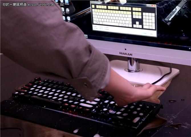 防水不是表面功夫 钛仑IPX8键盘讲科学