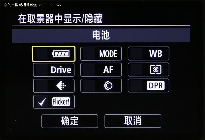 双核对焦又快又准 佳能6D2功能点评