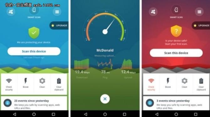 外媒评选出:Android 2017的最佳杀毒软件
