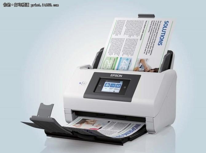 专业扫描强劲性能 爱普生DS-780N测试