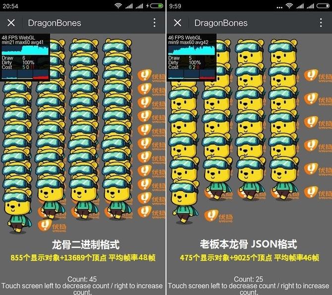 H5动画创作平台DragonBones5.3版上线