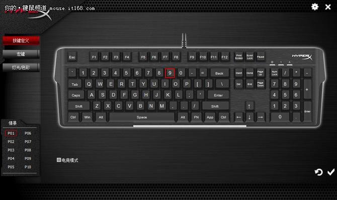 HyperX Mars火星RGB电竞机械键盘评测