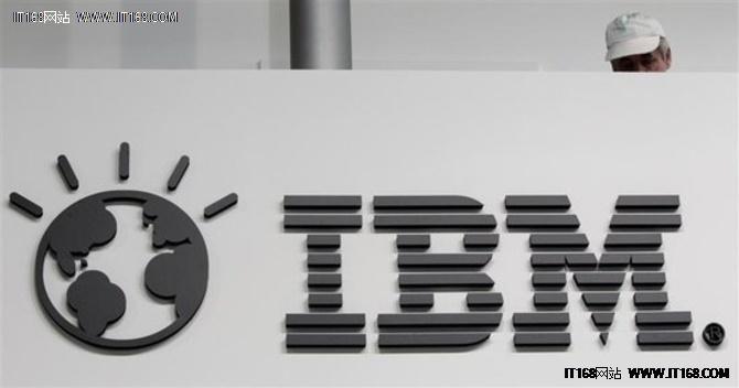 世界科技巨头IBM的考验和磨难