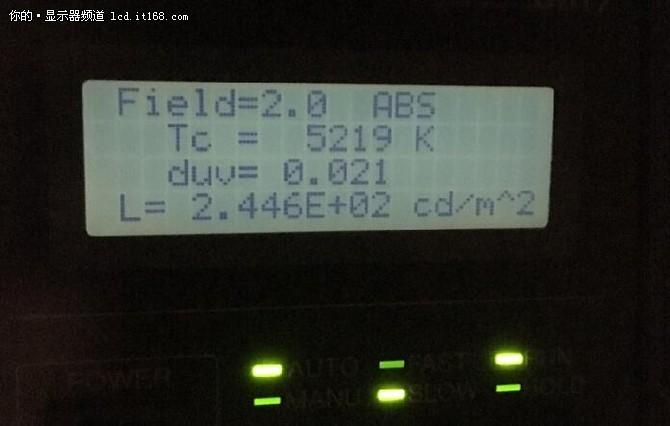画质怎么样?易美逊P325G Plus实测解析