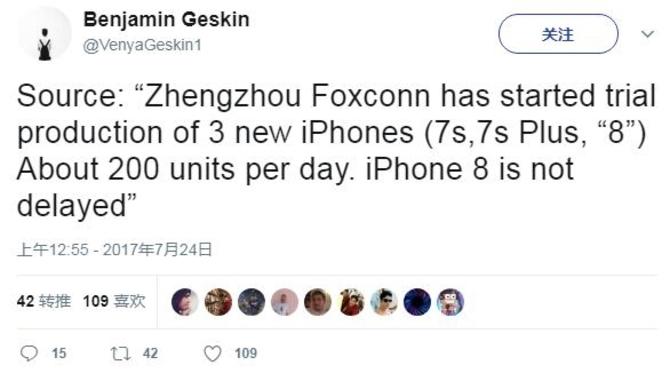 iPhone8將不跳票蘋果已開始小規模量產