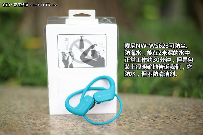 评索尼Walkman NW-WS623运动播放器