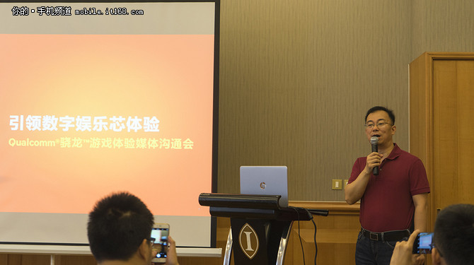 通在上海CJ前夕召开媒体沟通会