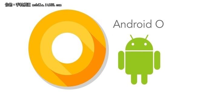 拋棄傳統Android O或以動物命名