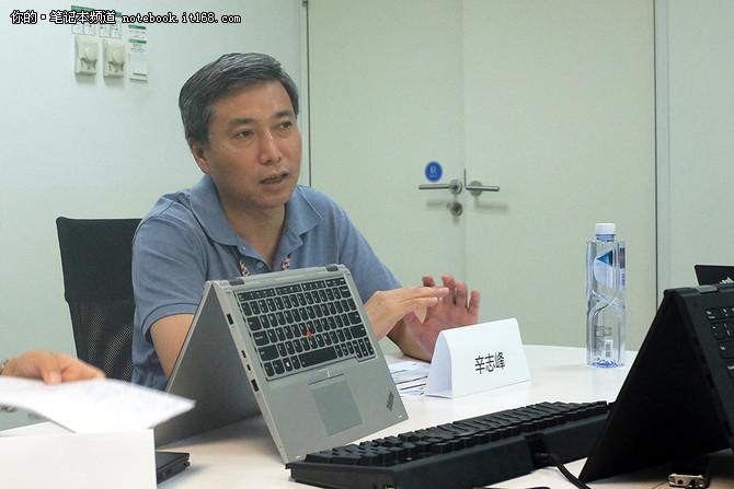 揭开键盘的秘密 专访联想工程师辛志峰
