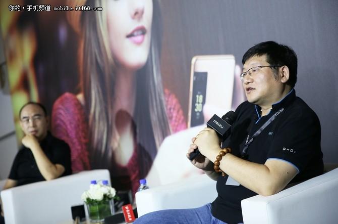 魅族PRO7发布专访:画屏设计将会有延续