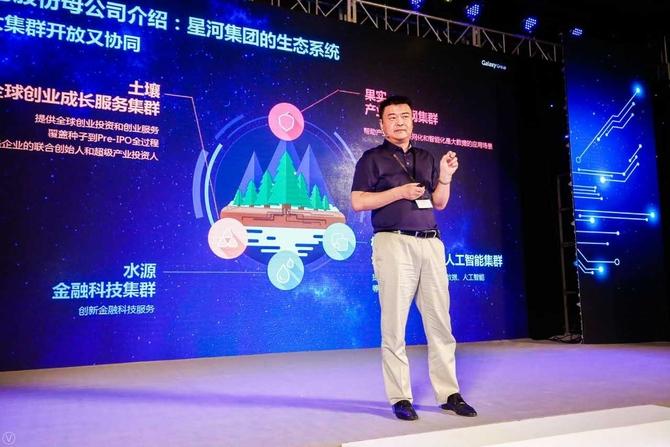 天马股份发布智能商业战略