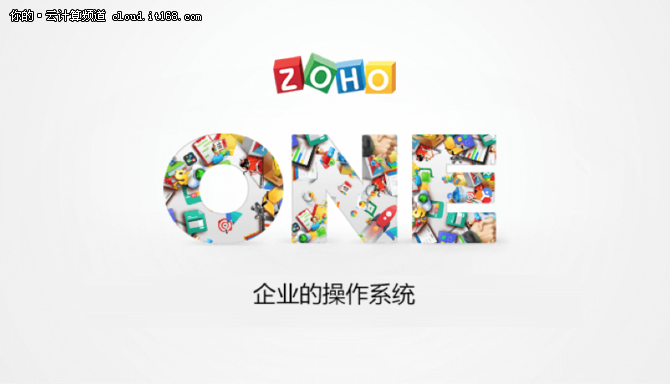 Zoho发布Zoho One套件