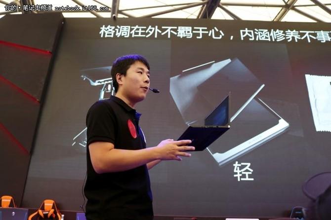 雷神ChinaJoy发布伪装者子品牌,开辟商务游戏本新品类