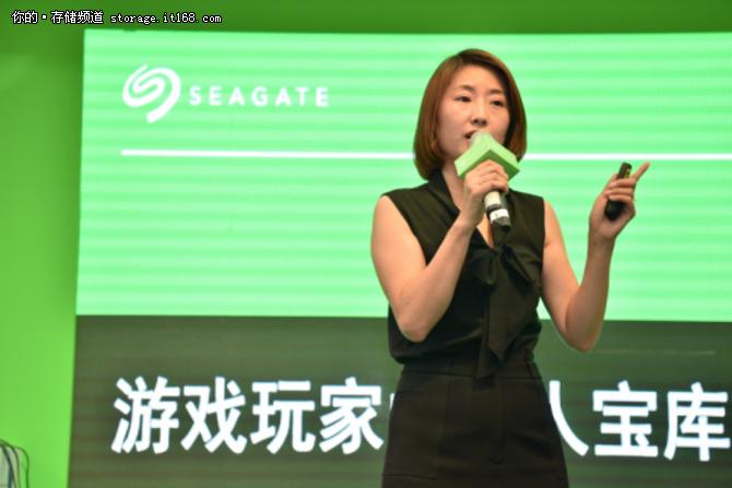 希捷最新游戏外置存储亮相ChinaJoy2017