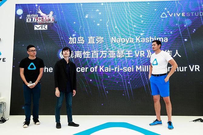 《乖离性百万亚瑟王VR》 HTC VIVE