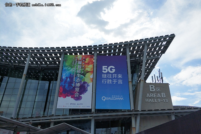 智能创造未来 2017天翼博览会开幕