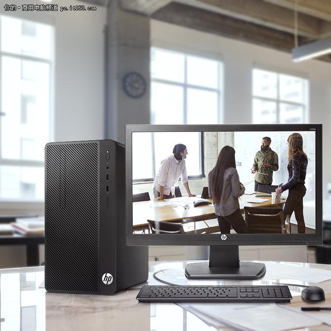 你的公司急需高效节能的商用电脑!