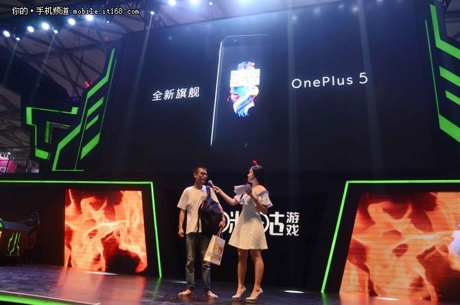 一加手机携手咪咕游戏亮相China Joy