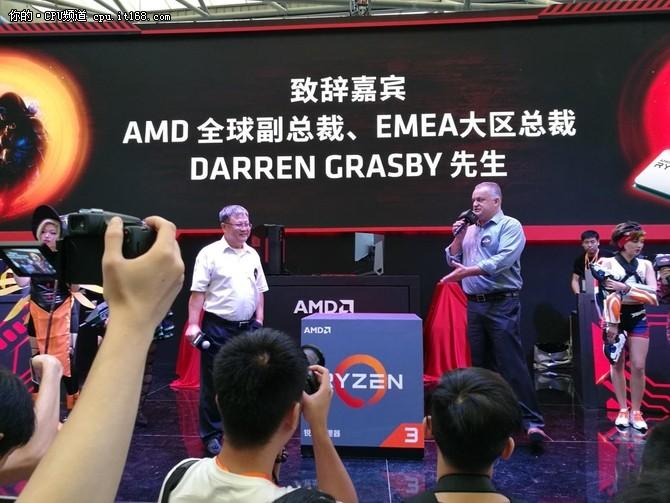 燃爆ChinaJoy AMD锐龙3处理器中国发布