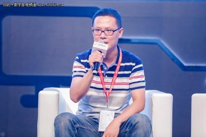 CJ游戏峰会论坛