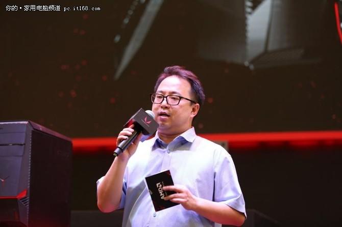 AMD联想联合发布拯救者极MAX顶级台式机