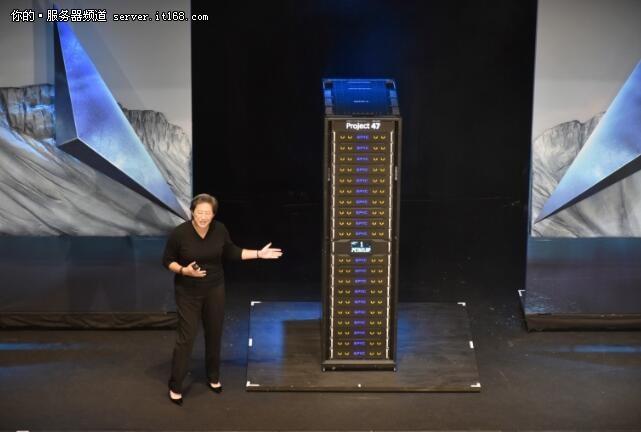 AMD进击AI:Project 47超级服务器亮相