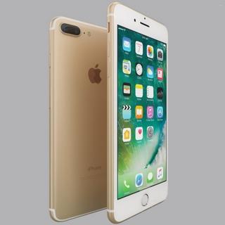 """苹果iphone7 plus""""华华手机""""促销价2380元"""