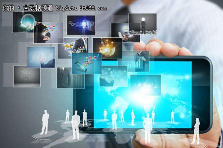 GIEC2017全球互联网经济大会亮相
