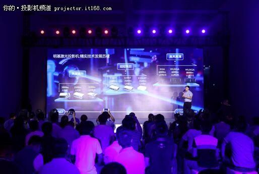明基发布全系列激光投影机新品发布