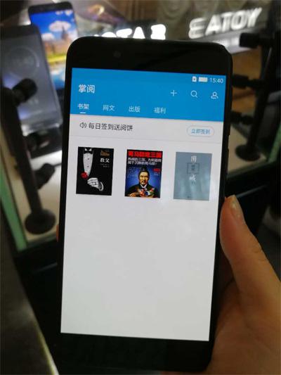 YOTA3阅读手机隆重发布 掌阅内容技术