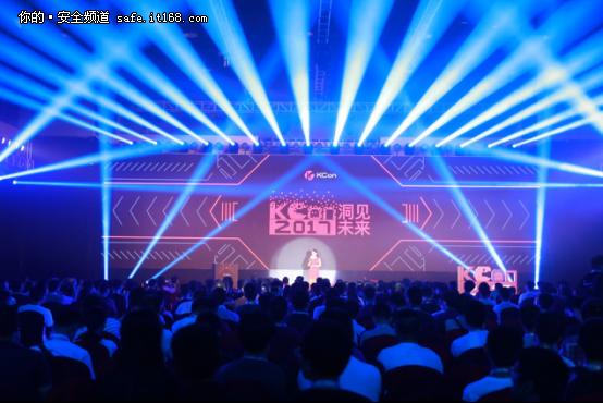 追求干货和有趣 KCon 2017盛大召开