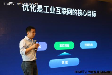 寄云NeuSeer工业互联网平台发布