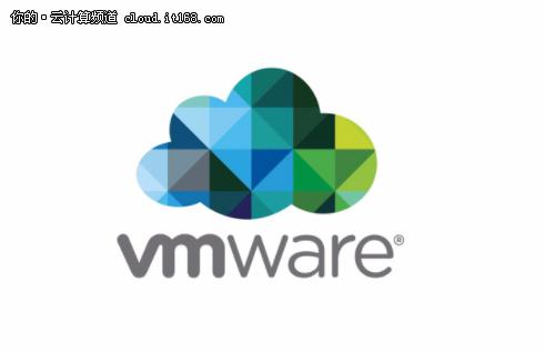 VMware Cloud on AWS云服务