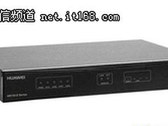 华为AR101W-S中小企业级安全性路由器首选