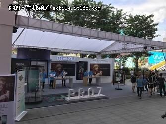 魅族PRO 7今日火爆开售 画屏双摄引关注