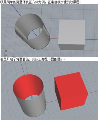 【经验分享】FDM 3D打印建模技巧分享