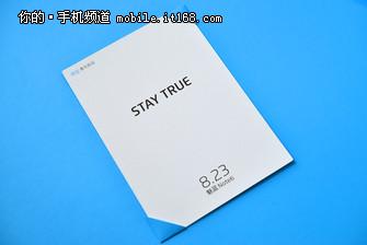 函真够大 魅蓝Note6本月23日发布图片
