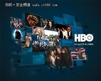 向黑客服软预付25万美元? HBO回应:假的!