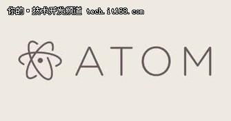 给力!Atom更新了,响应速度提升明显!