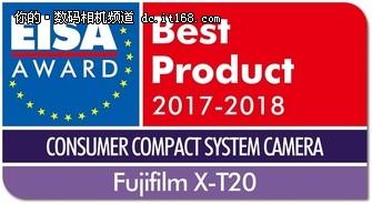 富士无反相机X-T20获2017年度EISA大奖