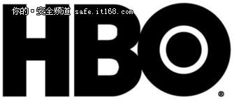 HBO泄露事故延伸:有效事件响应的重要性