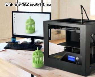 共享3D打印:200元可打印30厘米高机器人