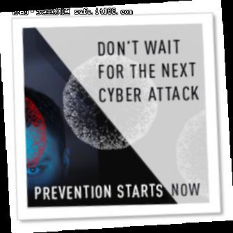 你准备好防御下一次网络攻击了吗?