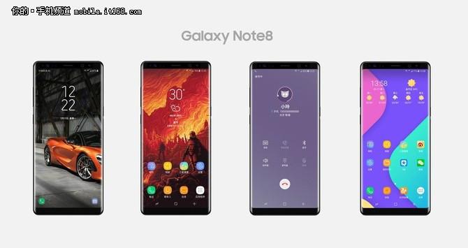三星Note8定妆照曝光 屏占比超S8